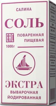 Соль Салина Экстра поваренная пищевая выварочная йодированная