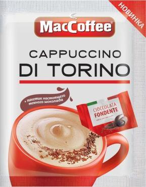 Кофе МасСoffee Cappuccino Di Torino+ пакетик с темным шоколадом растворимый