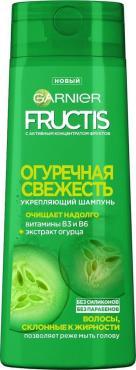 Шампунь Garnier Fructis для волос склонных к жирности с экстрактом огурца Огуречная Свежесть укрепляющий