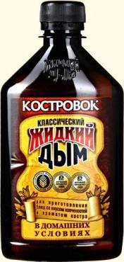 Жидкий дым Костровок классический