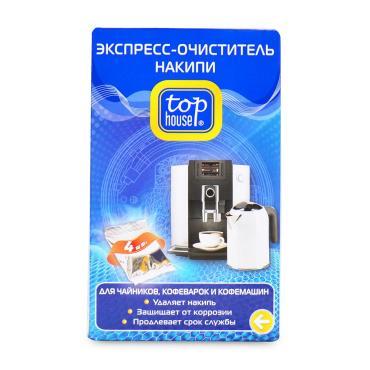 Экспресс-очиститель накипи Top House для чайников кофеварок и кофемашин 4 шт