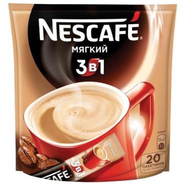 Кофе Nescafe Мягкий 3в1 20 стиков