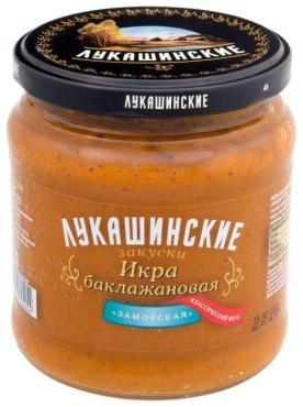 Икра Лукашинские Баклажановая заморская Классический вкус