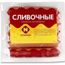 Сосиски Останкино Сливочные аппетитные