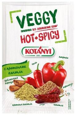 Приправа Kotanyi Classic без добавления соли