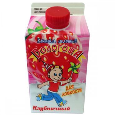 Коктейль молочный ВМК Клубничный 2,5%