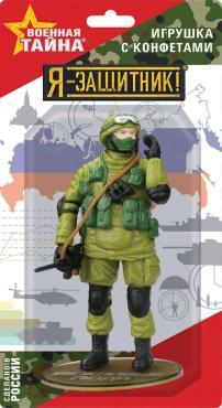 Карамель с игрушкой Сладкая Сказка Военная тайна Я - защитник
