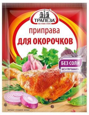 Приправа Трапеза Для куриных окорочков