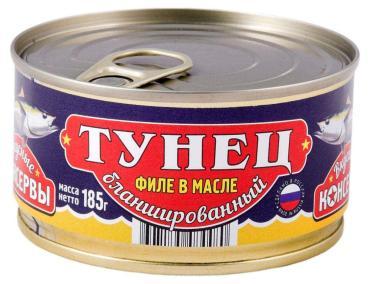 Консервы Вкусные консервы Тунец бланшированный филе в масле