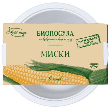 Миски одноразовая Nova Toriya Био 470 мл. 6 шт.