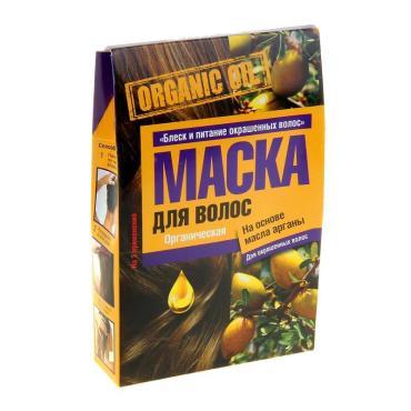 Маска для волос Fito Косметик Organic Oil на основе масла Арганы Блеск и питание окрашенных волос