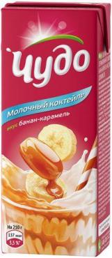 Коктейль Чудо Банан-карамель молочный 3%