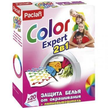 Салфетки Paclan Color Expert Для предотвращения окрашивания белья во время стирки 20шт.