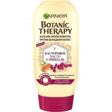 Бальзам для волос Garnier Botanic Therapy против выпадения Касторовое Масло и Миндаль