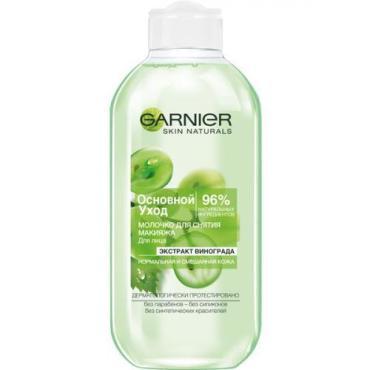 Молочко для снятия макияжа Garnier Основной Уход для нормальной и смешанной кожи (200 мл)