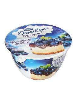 Продукт творожный Даниссимо десерт двухслойный Черничный чизкейк 5,1% 140г
