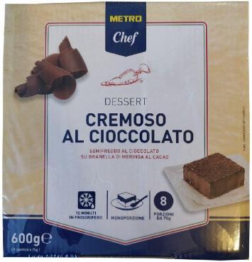 Торт Metro Chef Шоколадный 8 порций
