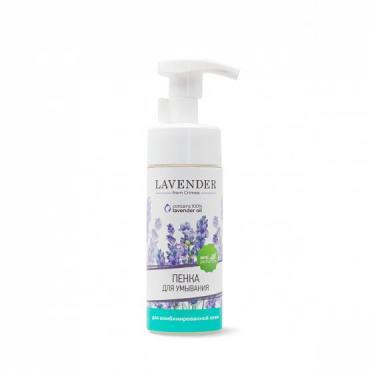 Пенка для умывания для комбинированной кожи Крымская Роза Lavender, 150 мл., пластиковая бутылка