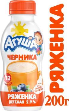 Ряженка Агуша черника 2,9% с 12 месяцев