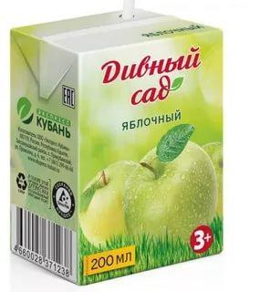 Сок яблочный Дивный сад, 200 мл., тетра-пак