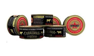 Тушенка говяжья, Промсовет, 325 гр., железная банка