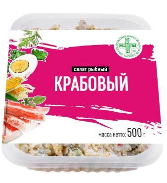 Салат Green Crest Крабовый, 300 гр., пластиковый контейнер