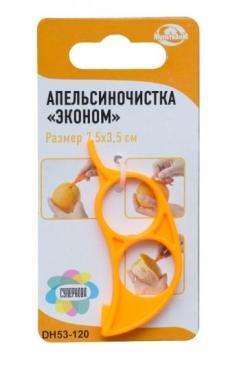 Апельсиночистка Мультидом Эконом цвет микс