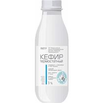Кефир Фермерский термостатный 1% 500 мл