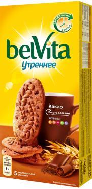 Печенье belVita Утреннее Какао 5000 г.
