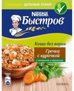 БЫСТРОВ Каша греч.с курицей б/варки 38г