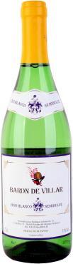 Вино Baron de Vilar столовое белое полусладкое 11%