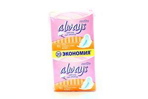 Прокладки Always Ultra Normal Plus Sensitive ультратонкие 20 шт.