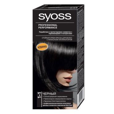 Краска для волос Syoss Color - 1-1 черный