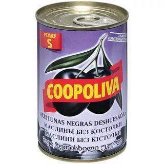 Маслины Coopoliva S без косточки