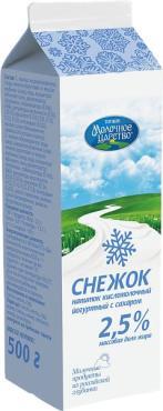 Напиток кисломолочный йогуртный 2,5% Молочное царство Снежок, 500 гр., тетра-пак