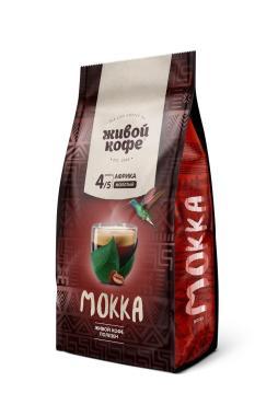 Кофе Живой Мокка молотый 200 гр.