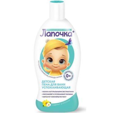 Пена для ванн Лапочка Детская