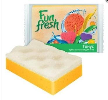 Губка для тела массажная, цвет: желтый, белый, Fun Fresh Тонус, Флоу-пак