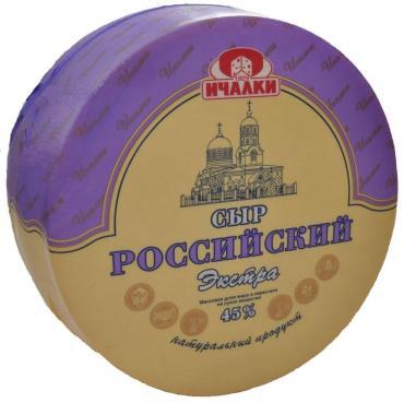 Сыр полутвердый Ичалки Российский Экстра 45%