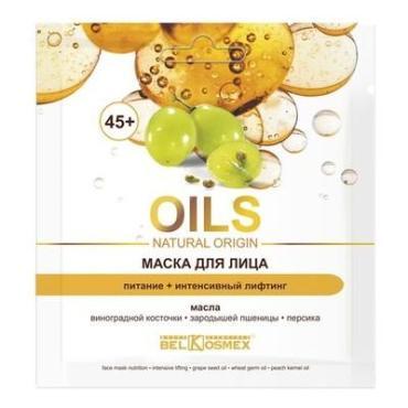 Маска Belkosmex Домашний косметолог Oils Natural Origin для лица Питание+Интенсивный лифтинг 45+