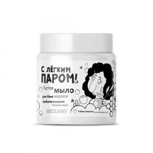 Мыло густое для бани медовое глубокое очищение питание кожи Belkosmex С легким паром!, 500 гр., Пластиковая банка