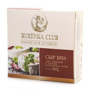 Сыр мягкий ж.50%, BURЁNKA CLUB Бри, 125 гр., Картонная коробка