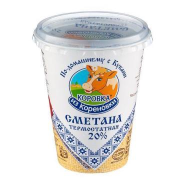 Сметана термостатная 20%, Коровка из Кореновки, 350 гр., стакан