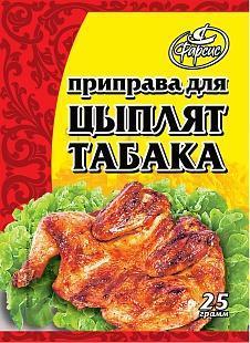 Приправа для цыплят табака Фарсис