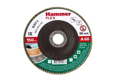 Круг лепестковый торцевой 150x22 Р 60 тип 1 КЛТ Hammer Flex SE 213-028, 130 гр., картонная коробка