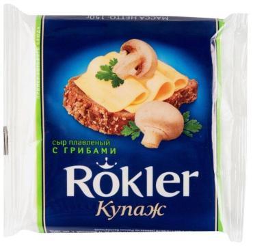 Сыр плавленый с грибами 45% Rokler, 150 гр., флоу-пак