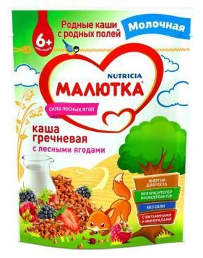 Каша молочная гречневая с лесными ягодами Малютка, 220 гр., дой-пак