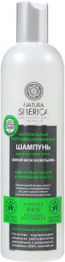 Шампунь Дикий можжевельник Natura Siberica для всех типов волос