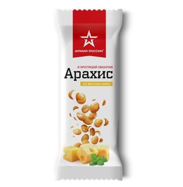 Арахис Армия России В хрустящей оболочке со вкусом сыра