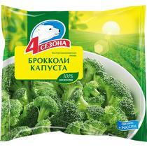Капуста брокколи, 4 Сезона